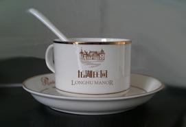 龙湖庄园于博玉定制的咖啡杯碟