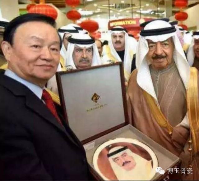 博玉骨瓷作为国礼赠送巴林首相哈利法定制肖像瓷盘