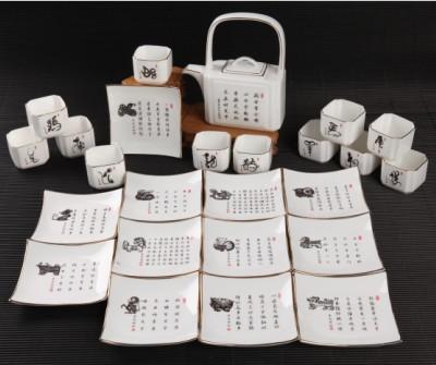 十二生肖方提梁骨质瓷茶具