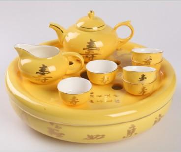 9头帝王黄祝寿骨质瓷圆茶海