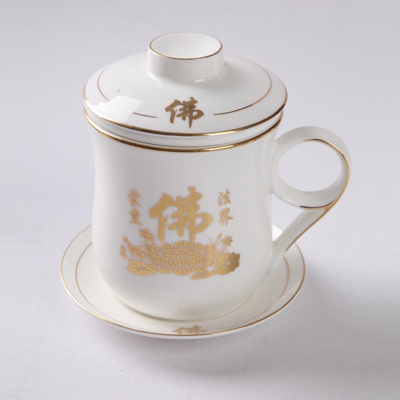 骨质瓷杯子/会议杯/手绘骨瓷杯