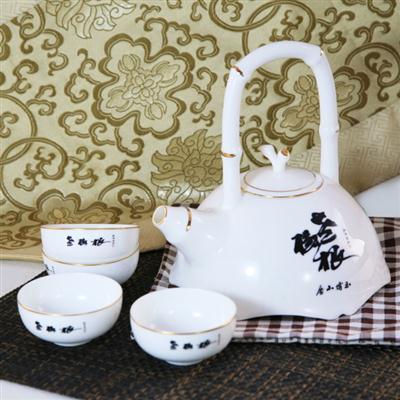 5头骨质瓷老树根小茶具