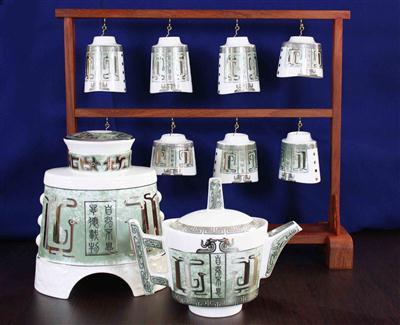 10头高档一级骨质瓷茶具
